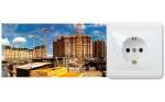 Электроустановочные изделия «ВЕГА»: сбалансированный ассортимент и эргономичный дизайн