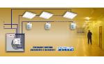 Энергосберегающие системы управления освещением.