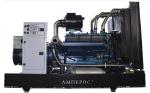 Выгодное предложение на дизель-генераторные установки АМПЕРОС!