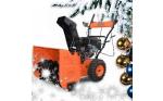 Снегоуборщик REIN STR 651 QEL бензиновый, по выгодной цене!!!