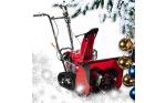 Снегоуборщик Honda HSS 655 ET1 серия 6, по выгодной цене!!!