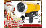 BLP 103ET MASTER теплогенератор газовый 4015.027, по выгодной цене!!!