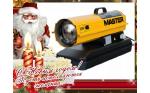 B 35CED MASTER теплогенератор дизельный, по выгодной цене!!!
