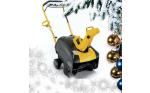 Снегоуборщик Stiga ST 3146 P бензиновый, по выгодной цене!!!