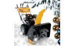 Снегоуборщик Stiga ST 5266 PB бензиновый, по выгодной цене!!!