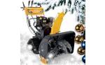 Снегоуборщик Stiga ST 5266 PB TRAC бензиновый, по выгодной цене!!!