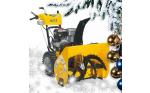 Снегоуборщик Stiga Snow Power New бензиновый, по выгодной цене!!!