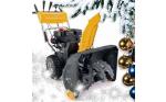 Снегоуборщик Stiga ST 4262 P бензиновый, по выгодной цене!!!