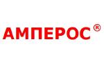Выгодное предложение 2019 года, на дизель-генераторные установки АМПЕРОС, скидка до 10%!
