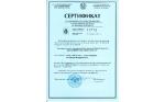 Измерители длины серии ИДМ (ООО СМОЛ) внесены в гос. реестр средств измерений Республики Беларусь