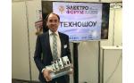 Phoenix Contact на «ТЕХНОШОУ» в рамках выставки «Электро-2019»