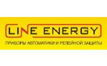 Фотореле Line Energy (Россия) на складе в Москве. Есть выбор.