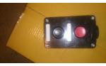 Кнопка ПКЕ 212-2 за 120 рублей!