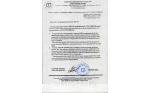 «НИИ Морских Систем» освоен выпуск электропроводящей смазки НИИМС-569 в таре 0, 1; 0, 25 и 0, 5 кг