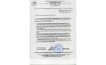 Скидка - 250 рублей до 31.12.2018 !!! Увеличьте срок службы скользящих контактов в 9 раз ежемесячно с помощью высокотемпературной и высокоэлектропроводящей смазки НИИМС-5395