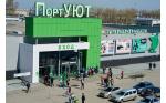 Решения EKF для мебельного гипермаркета