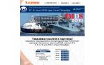 Международный военно-морской салон 2019 в Санкт-Петербурге откроется уже через две недели!