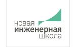 Повышение квалификации и профессиональное развитие специалистов радиоэлектронной промышленности