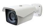Новая 4-потоковая уличная видеокамера Smartec с 50 м ИК-подсветкой