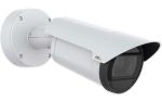Пополнение линейки AXIS Q17 – уличная цилиндрическая камера для мониторинга дорог и периметров