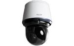 На рынок поступили 2 МР уличные PTZ-камеры Pelco для видеоконтроля больших территорий