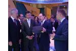 Высокая оценка оборудования компании «Прософт-Системы» на Международном форуме «Российская энергетическая неделя»