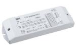 Драйвер для светодиодных светильников DALI IEK® — для «умного» освещения