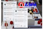 Обновление сертификатов ГОСТ-Р ООО «ДЗРА»