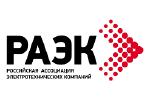 Компания EKF вошла в состав официальных поставщиков РАЭК
