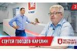 Новое видео на YouTube-канале Евгения Ойстачера: Конкуренция на рынке и в бизнесе