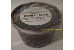 «НИИ Морских Систем» освоен выпуск смазки электропроводящая НИИМС-5615М в таре 0, 5 кг