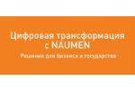 Группа компаний «Росводоканал» трансформировала сервисные процессы на базе решения NAUMEN