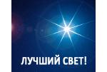 """Изменение цен на светотехническую продукцию ООО """"Завод Световых Приборов""""."""