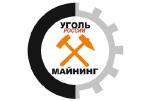 """Презентация приборов """"СКБ ЭП"""" на выставке """"УГОЛЬ РОССИИ и МАЙНИНГ"""""""