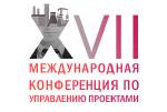 Конференция ПМСОФТ по управлению проектами и международный бизнес-семинар AACE стартуют на следующей неделе в Москве