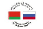 Электрические соединители серии СП и СПМ были представлены на заседании Постоянного Комитета Союзного государства