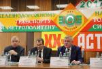 НПО «Каскад» подняло тему импортозамещения электрических разъемов на IX Научно-технической конференции Ассоциации «АСТО»