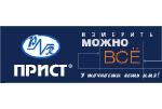Сертификация универсальных вольтметров В7-78/1, В7-78/2, В7-78/3 в Казахстане