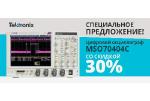������ 30% �� ������������ MSO70404C