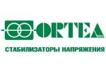 Комплексная защита энергоснабжения производства с помощью стабилизатора ОРТЕА.