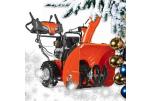 Снегоуборщик Husqvarna ST 224, по выгодной цене!!!