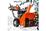 Снегоуборщик Husqvarna ST 227P, по выгодной цене!!!