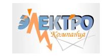 Электрокомпания-Ч