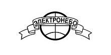 """ООО ПКФ """"Электронебо"""""""