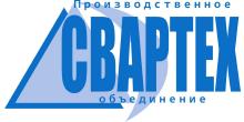 """ООО """"ПО """"СВАРТЕХ"""""""
