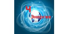 ООО Ч-Энергия