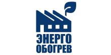 ООО «ЭнергоОбогрев»