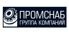 "ООО ""ПРОМСНАБ ГРУПП"""