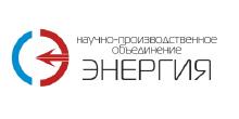 ООО НПО ЭНЕРГИЯ