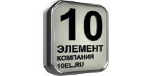 Десятый элемент